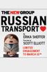 Russian Transport