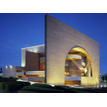 Segerstrom Center for the Arts 6