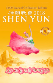 Shen Yun - Experience a Divine Culture Tickets