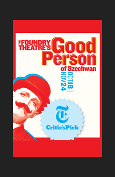 Good Person of Szechwan, Joseph Papp Public Theater/Martinson Theater, NYC Show Poster