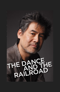 The Dance and the Railroad, The Alice Griffin Jewel Box Theatre, NYC Show Poster