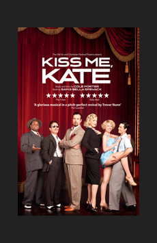 Kiss Me, Kate,, NYC Show Poster