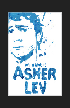 My Name Is Asher Lev, Westside Theatre , NYC Show Poster