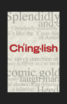 Chinglish, Longacre Theatre, NYC Show Poster