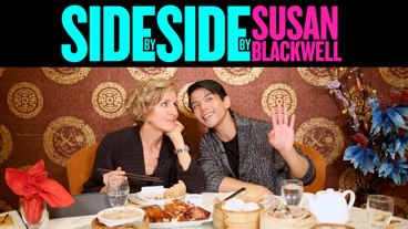 Do You Dim Sum? Eat Up with Aladdin's Telly Leung and Susan Blackwell on Side by Side